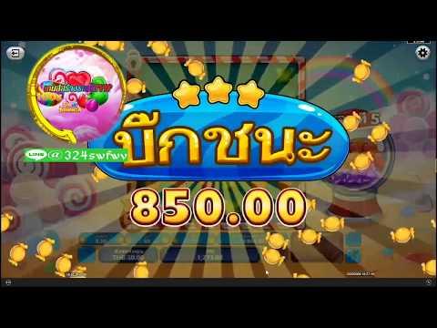 """#เกมออนไลน์ #candypop #สูตรเกม """" เล่นง่าย ได้เงินจริง """" วิธีเข้าเล่นเกมส์ Candy PoP"""